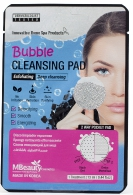 MBeauty Bubble Cleansing Pad, 1pc