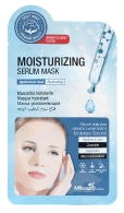 MBeauty Moisturizing Serum Mask, 25ml