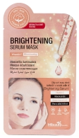 MBeauty Brightening Serum Mask, 25ml