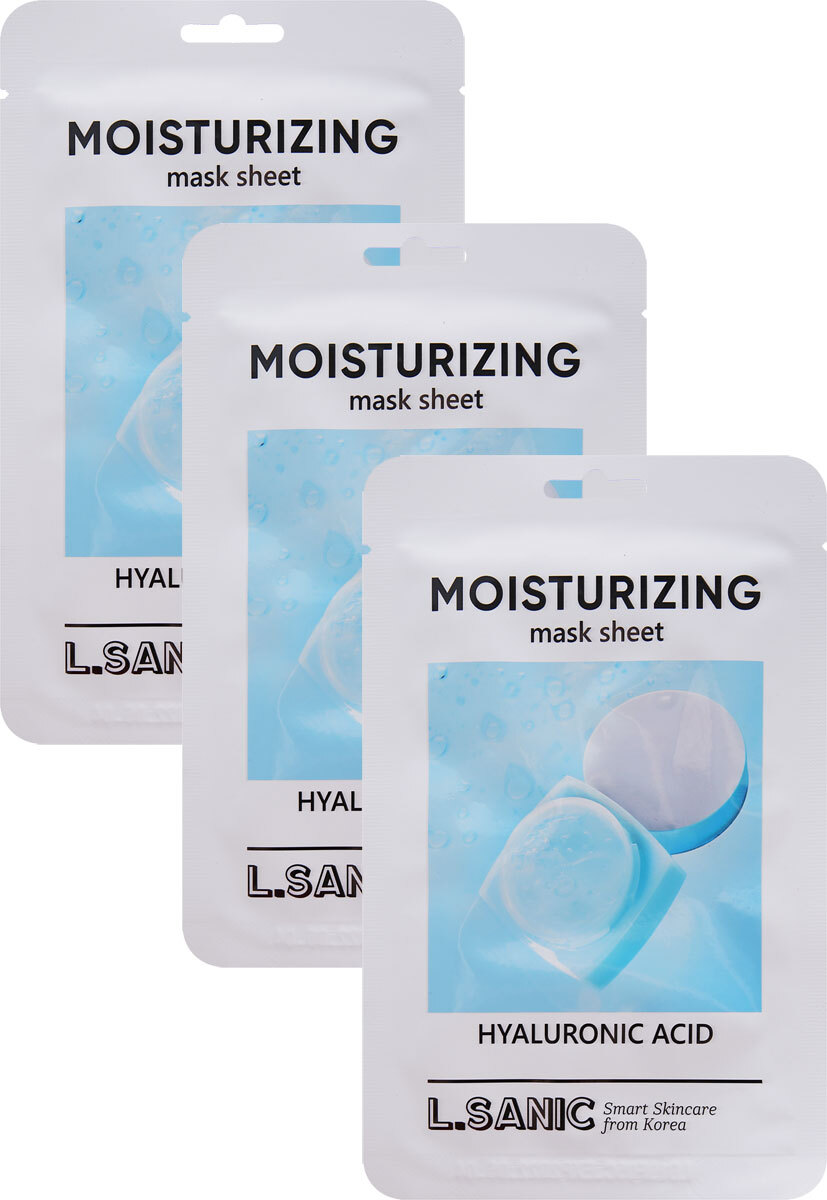 L.SANIC Hyaluronic Acid Moisturizing Mask Sheet, 25ml, 3 шт